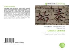 Classical Chinese的封面