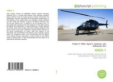 Bookcover of HMX-1