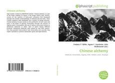 Обложка Chinese alchemy