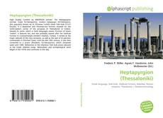 Bookcover of Heptapyrgion (Thessaloniki)