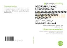 Capa do livro de Chinese nationalism