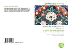 Обложка Eliezer Ben Hurcanus