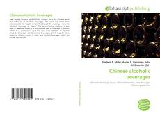 Buchcover von Chinese alcoholic beverages