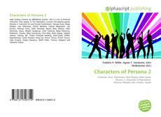 Characters of Persona 2的封面