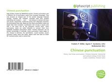 Bookcover of Chinese punctuation