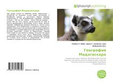 Portada del libro de География Мадагаскара