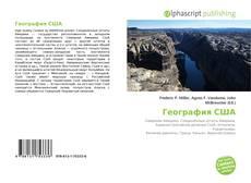 Capa do livro de География США