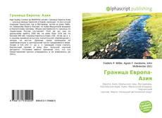 Portada del libro de Граница Европа- Азия