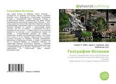 Buchcover von География Испании