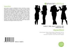 Hana-Kimi kitap kapağı
