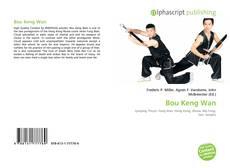 Обложка Bou Keng Wan