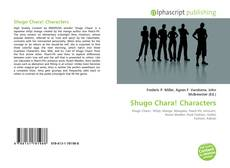Bookcover of Shugo Chara! Characters