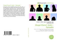 Bookcover of Shugo Chara!! Doki— Episodes