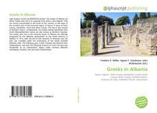 Borítókép a  Greeks in Albania - hoz