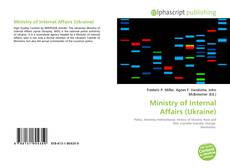 Bookcover of Ministry of Internal Affairs (Ukraine)