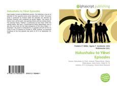 Bookcover of Hakushaku to Yōsei Episodes