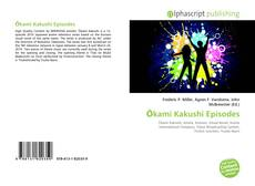 Bookcover of Ōkami Kakushi Episodes