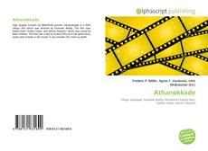Обложка Athanokkade