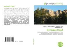 Buchcover von История США