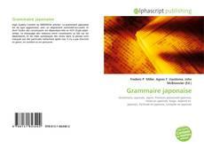 Bookcover of Grammaire japonaise