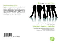 Bookcover of Mudazumo Naki Kaikaku