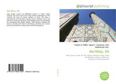 Bookcover of An-Nisa, 34