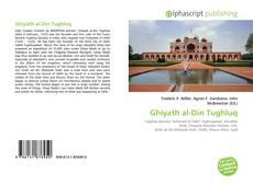 Bookcover of Ghiyath al-Din Tughluq