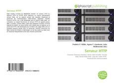 Обложка Serveur HTTP