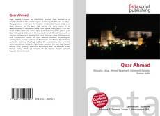 Qasr Ahmad的封面