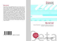 Обложка Qu Lei Lei