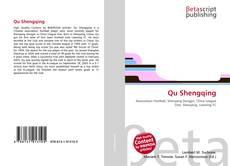 Buchcover von Qu Shengqing