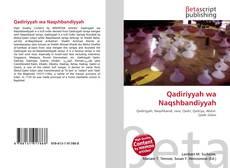 Qadiriyyah wa Naqshbandiyyah的封面
