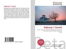 Bookcover of Highway 1 (Israel)