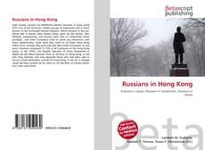 Russians in Hong Kong的封面
