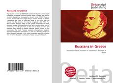 Portada del libro de Russians in Greece