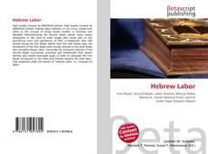 Bookcover of Hebrew Labor