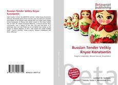 Обложка Russian Tender Velikiy Knyaz Konstantin