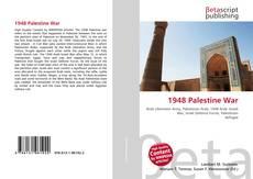 Buchcover von 1948 Palestine War