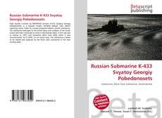 Bookcover of Russian Submarine K-433 Svyatoy Georgiy Pobedonosets