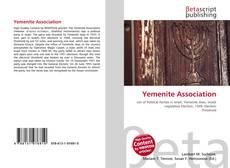 Обложка Yemenite Association