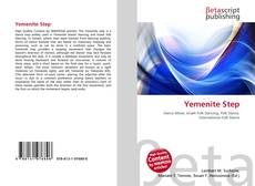 Bookcover of Yemenite Step