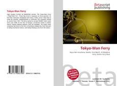 Tokyo-Wan Ferry的封面