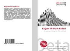 Bookcover of Ragam Thanam Pallavi