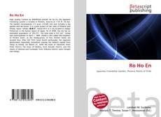 Ro Ho En kitap kapağı