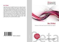 Ro (Title) kitap kapağı