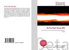 Обложка Xi Yu Fan Guo Zhi