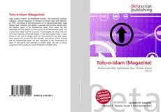 Bookcover of Tolu-e-Islam (Magazine)