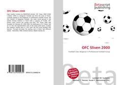 Обложка OFC Sliven 2000