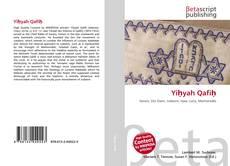 Обложка Yiḥyah Qafiḥ