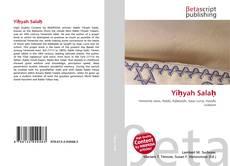 Обложка Yiḥyah Salaḥ